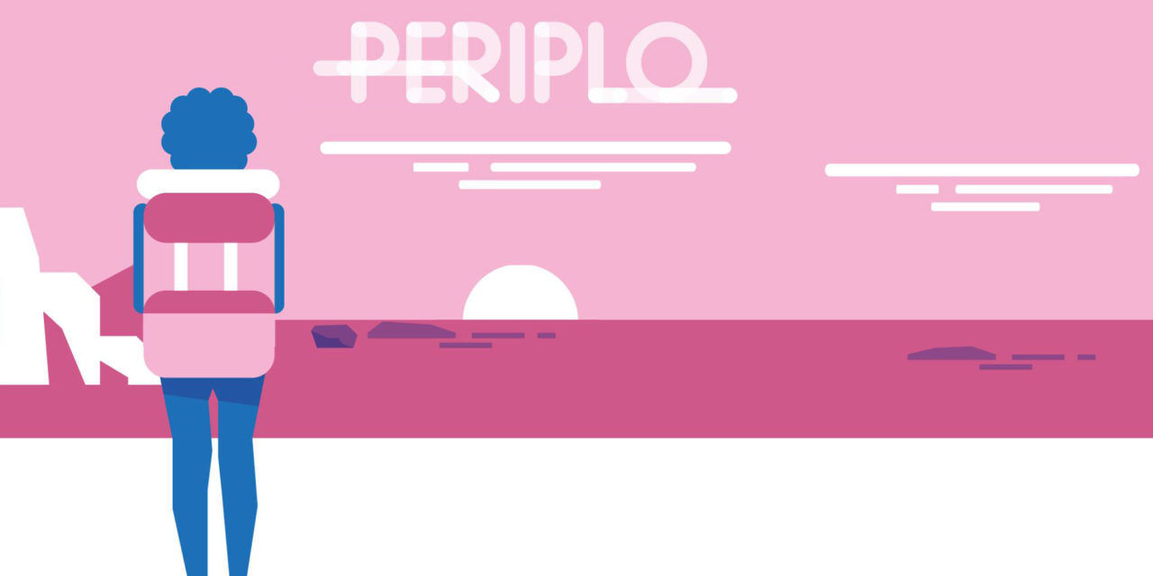 Festival Periplo 2017
