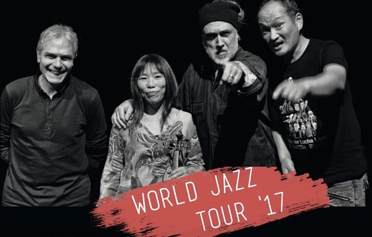 Gaia Cuatro / World Jazz Tour ' 17 (La Laguna / Tenerife)